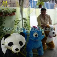 Buy cheap Hansel animal rides parent animal rider motorized plush riding animals from wholesalers