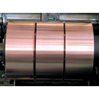 Wholesale 0.05mm Thickness Copper Foil Strips, Mill Finish Battery Copper Foil Laminate from china suppliers