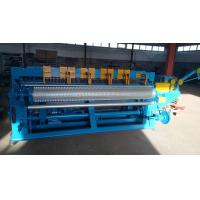 China Easy Operate Stainless Steel Wire Mesh Machine 75 - 120 Times / Min CE Approved on sale