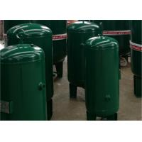 Wholesale Stable Pressure Vacuum Receiver Storage Tank For Pharmaceutical / Chemical Industry from china suppliers
