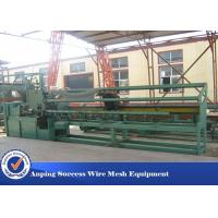 Double Wire Chain Link Fence Making Machine With Advanced Technology Low Noise