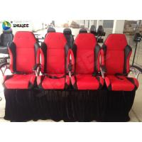 China Professional 4D Cinema Equipment With Simulator Effect And  Seats on sale
