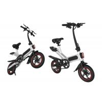 Wholesale Multi Functional Lightest Electric Folding Bike Holiday Recreational Folding Bicycle from china suppliers