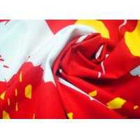 Wholesale 60x60 BCI Cotton Fabric With Inkjet Printed / For Bags Fabric Or Lining from china suppliers