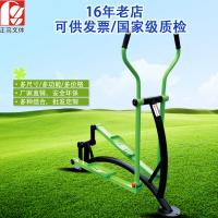 Wholesale Economic Outdoor Workout Equipment , Fun Exercise Equipment Adults from china suppliers