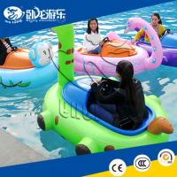 Wholesale 2018 funny bumper boat, inflatable boats from china suppliers