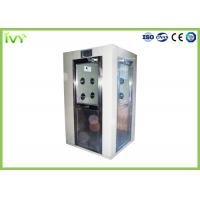 Wholesale Dust Free Air Shower Room , Portable Air Shower For GMP Workshop Superior Protective from china suppliers