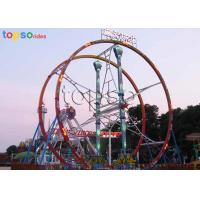 Wholesale 20 Kw 380V Pendulum Roller Coaster 12 Seat  Fiberglass Steels Material from china suppliers