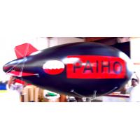 Wholesale giant outdoor rc inflatable blimp IB-013 from china suppliers