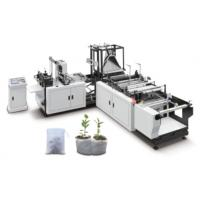 China Auto Counting Non Woven Bag Making Machine ZXL-350 Medicine , Tea And Seeding on sale
