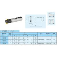 Wholesale Straight Shank / Flat Cut Shank Indexable Milling Cutter For Milling Quenching from china suppliers