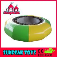 Wholesale G-114  New Custom Inflatable Jump Water Trampoline from china suppliers