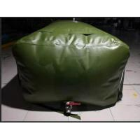 Buy cheap 3500L Collapsible Bladder Tank For Fuel , Amry Green High Strength TPU from wholesalers