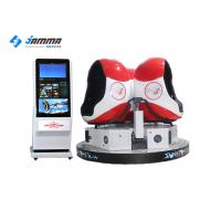 Wholesale Commercial Virtual Reality Roller Coaster Simulator With Three Seats Cinema Equipment from china suppliers