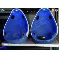 Wholesale Shopping Mall 2 Seat 9D VR Cinema Virtual Reality Egg Simulator 360 Degree Movement from china suppliers
