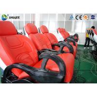 Wholesale 6 Dof Mobile Theater Chair , 4d Cinema Custom Motion Control System from china suppliers
