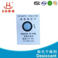 Wholesale One Dot  5% Blue To Pink Humidity Indicator Card For  Bulk Packaging from china suppliers