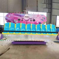 Wholesale Indoor Theme Park Rides , Mini Miami Ride Double Side Seats Height 3-3.3m from china suppliers