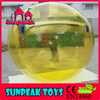 Wholesale WA-008 Water Ball Price from china suppliers