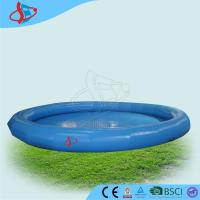 Wholesale Rounded Water Pool For Kids ,  Plato PVC Inflatable Swimming  Pool In The Open Air from china suppliers