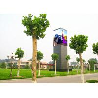 Wholesale IP68 Outdoor LED Advertising Screens , P10 Full Color LED Display High Refresh Rate from china suppliers