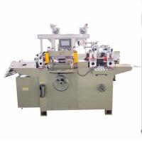 Buy cheap Electric 220v Automatic Bottle Labeling Machine For Round Bottles Cans Jars from wholesalers