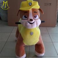 China Hansel guangzhou coin operated arcade machines walking animal toy on sale