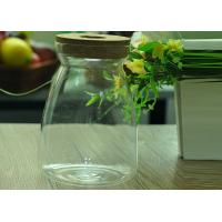 Wholesale Borosilicate Glass Storage Jar With Cork or Wooden Lid at Different Sizes from china suppliers