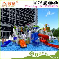 Wholesale China auqa splash water park play equipment factory with free design service from china suppliers