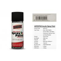 Wholesale Matt White Color Aerosol Spray Paint , Car Spray Paint With SGS Certificate from china suppliers