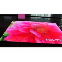Wholesale Indoor DVI VGA SMD3528 HD LED Dance Floors P6 LED Display For Night Club from china suppliers