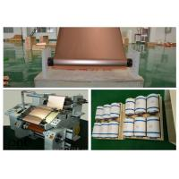 Wholesale Double Shiny Lithium Battery Copper Foil High Conductivity from china suppliers