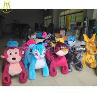 Wholesale Hansel Mall Animal Rides animal kids-coin-operated stuffed animals with wheel mall ride from china suppliers