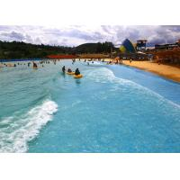Wholesale Pneumatic Water Park Wave Pool 0.9-1.5 Wave Height With Artificial Sandy Beach from china suppliers
