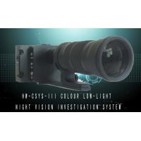 Wholesale 0.000001LUX Colour Low Light Night Vision System Take HD Color Motion Pictures In Dark Scene At 500m from china suppliers