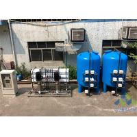 China PLC Control Boiler Water Treatment Plant , Commercial Water Treatment Plant on sale
