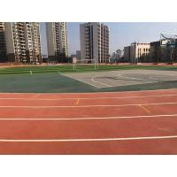 Wholesale Low Density Running Track Flooring For Excellent Coverage UV Resistant from china suppliers