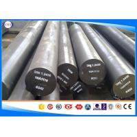 Wholesale DIN 1.6565 40CrNiMo6 Casing Hardened Alloy Steel Round Bar With Peeled & Polished Surface from china suppliers