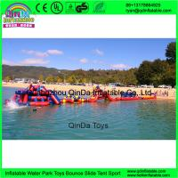 Wholesale 2017 new designed outdoor giant inflatable amusement water park for sale from china suppliers