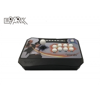 Wholesale 1.36KG Arcade Game Console Mini Pandora Box 2500 In 1 Wireless 8 Keys Fighting Game Stick from china suppliers