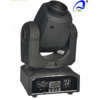 Wholesale 35W Moving Head Gobo Spot Shake Effect LED Stage Light With Full - Color Display from china suppliers