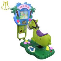 Buy cheap Hansel amusement park rides coin operated amusement ride kiddie rides from wholesalers