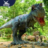 Science Center Decoration Animatronic Dinosaur Model Dino Robot Neck And Head Moving