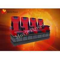 China Pneumatic / Hydraulic Air Injection Leg Sweep 4D Motion Theater Seats on sale