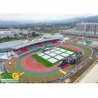 Wholesale Sport Rubber Flooring Outdoor  / Stadium Standard Running Track Runway from china suppliers