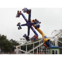 Wholesale Outside Adventure Playground Equipment Spinners Big Windmill , 24 Persons from china suppliers