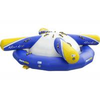 Wholesale Shock Rocker Inflatable Pool Toy Attractive  , Inflatable Pool Rocker Floating Water Toys from china suppliers