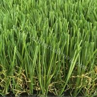 Wholesale Kindergarden Outdoor Artificial Grass With Soft Formula And Small Film Thickness from china suppliers