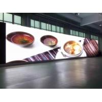 Wholesale High Definition P3 Indoor LED ScreenSMD 2121 P3 Indoor LED Screen For Stations from china suppliers
