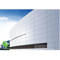 Wholesale aluminum panel fluorocarbon aluminum solid panel curtain wall for facade cladding from china suppliers